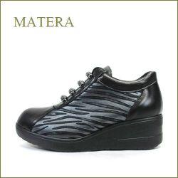 matera マテーラ ma3525bl  ブラック  【ドンドン歩けるふわっとソール・・可愛いストーン・・マテ—ラ 楽らくコンフォート】