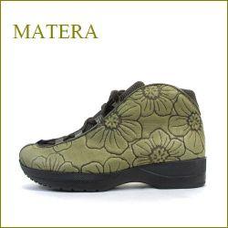 matera マテーラ ma550ka  カーキ  【ソックスよりも履きやすい・・・ 後染めレザーの・・マテ―ラ 楽らくアンクル】