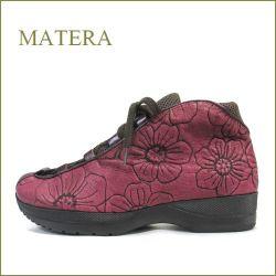matera マテーラ ma550wi  ボルドーワイン  【ソックスみたいに履きやすい・・・ 後染めレザーの・・マテ—ラ 楽らくアンクル】
