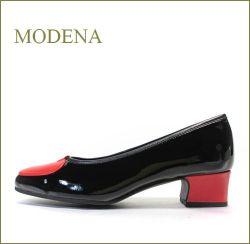 modena モデナ md3625bl ブラックレッド  【可愛いリンゴ・・ソフリナ防水加工の・・modena靴・・ 上品パンプス】