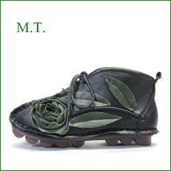 MT  エムティー  mt9220bl ブラック 【可愛いお花が咲いている・・・足に吸いつく履き心地。。MT 柔らかソールのアンクルブーツ】