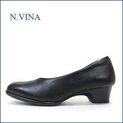 nvina エヌビナ nv2412bl  ブラック  【馴染む一枚革仕立て・・足に優しいしっとりレザー。。nvina  プレンパンプス】