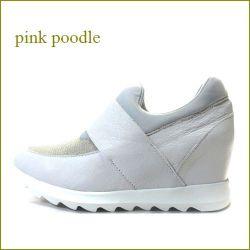 pink poodle ピンクプードル pi162wt ホワイト 【包み込むクッションストレッチ・・シンプルなビジューデザイン。pink poodle・インヒールスニーカー】