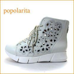popolarita ポポラリタ po1442Awt ホワイト 【もっと歩ける。。足裏きもちいい・フワフワ感・・popolarita・パンチドゥフラワー・レースアップ】