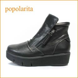popolarita  ポポラリタ  po1644bl  ブラック 【人気のプラットフォーム底・・一面にスポンジクッション・・popolarita・かわいいまん丸アンクル】