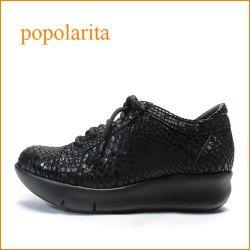 popolarita  ポポラリタ  po9319bl  ブラック 【ふわふわクッションが快適なう。。軽くて・ドンドン活躍。。・popolarita・厚底スニーカースタイル】