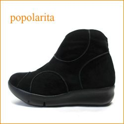 popolarita  ポポラリタ  po9354bl  ブラック 【まん丸パッチワーク・・・コロンとして可愛い・・popolarita・快適クッションのショート】