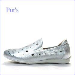 put's  プッツ  pt2911sl  シルバー 【柔らかいシュリンク革と・・ふわふわの2重のクッション。。put's靴  走れるスリッポン】
