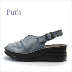 put's靴 プッツ pt4060bugy  ブル—グレイ 【足裏に優しい 快適クッション・・ put's靴 柔らかソールのサンダル】