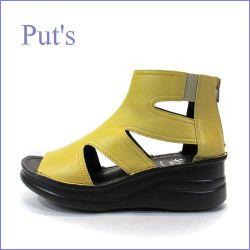 put's プッツ pt4078ye  YEクリームベージュ  【ずっと履きたい・・柔らかソール・・楽らくFITの・・・Put's ブーツサンダル】