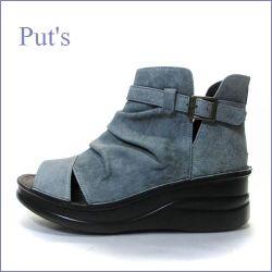 put's靴 プッツ pt4127bugy  ブル—グレイ 【足裏に優しい快適クッション・ 柔らかソール・put's靴 ベルト・ブーツサンダル】