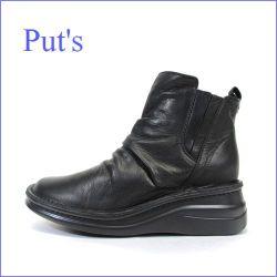 put's靴 プッツ pt83319bl ブラック 【足裏に優しい 快適クッション・・ put's靴 かわいい丸さ・・シンプル・サイドゴア】
