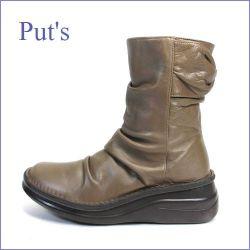 put's靴 プッツ pt8408gy  グレイ 【足裏に優しい 快適クッション・・ put's靴 かわいい丸さ・・リボンブーツ】