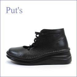 put's靴 プッツ pt84201bl  ブラック  【足に優しい 快適クッション・・どんどん歩こう・・put's靴  ゴムゴムアンクル】