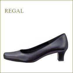 regal  リーガル  re75bl  ブラック 【フィットしやすい・・柔らか仕立て。。regal 4.5cmヒールのシンプル パンプス】