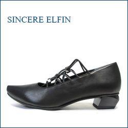 sinsere elfin  シンシアエルファン  si1120bl ブラック 【きれいなシルエット・・細足に見せる巾広3E・・ sinsere elfin フィットするパンプス 】