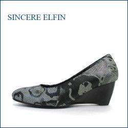 sinsere elfin  シンシアエルファン  si1625blp  ブラックP 【バツグンの履き心地・・すっきりシンプル・sinsere elfin・ウェッジパンプス】/