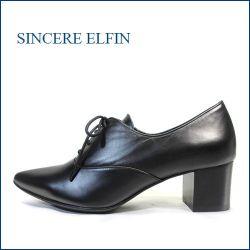 sinsere elfin  シンシアエルファン  si5340bl ブラック 【きれいなシルエット・・細足に見せる巾広3E・・ sinsere elfin フィットするパンプス 】