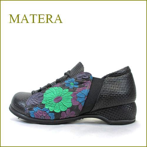 matera マテーラ ma1395bl  ブラック  【すぽっ。と履ける・・外反母趾にやさしい巾広4E・・マテ―ラ・・ 柔らかサイドゴア】