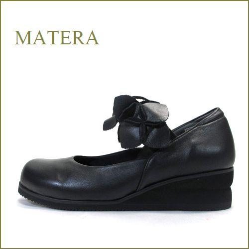 matera マテーラ ma1680bl  ブラック  【すぽっ。と履ける・・外反母趾にやさしい巾広4E・・マテ―ラ・・ 柔らか仕立てのお花ベルト】