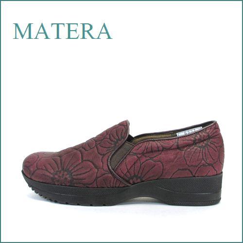 matera マテーラ ma551wi  ワインブラウン  【ソックスよりも履きやすい・・・ 後染めレザーの・・マテ—ラ 楽らくスリッポン】