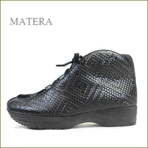 matera  マテーラ  ma553bl  ブラック  【足を痛めない親切な作り。。ソックスみたい履きやすい matera  はじめから楽々レースアップ 】