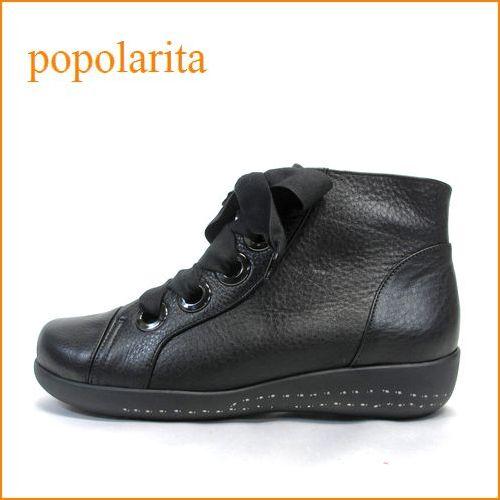 popolarita  ポポラリタ  po1695bl  ブラック 【新鮮。。大きめハト目と・・かわいいリボン・・popolarita・フワフワクッションアンクル】