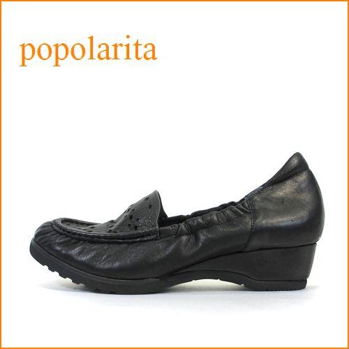 popolarita  ポポラリタ  po250bl  ブラック 【スポッと履けて・・・新感触・柔らか包み・・popolarita・・オールシーズンスリッポン】