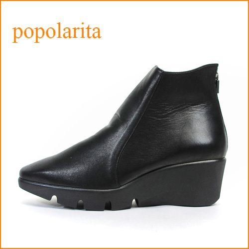 popolarita  ポポラリタ  po4910bl  ブラック 【新型プラットフォームウェッジ・・すっきりシンプル・・popolarita・きれいな快適アンクル】