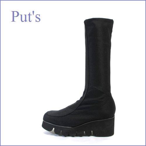 put's プッツ pt1023bl  ブラック  【引き締まった脚にみせる・・履き心地いい・・PUT'S なみなみのソール・ストレッチブーツ】