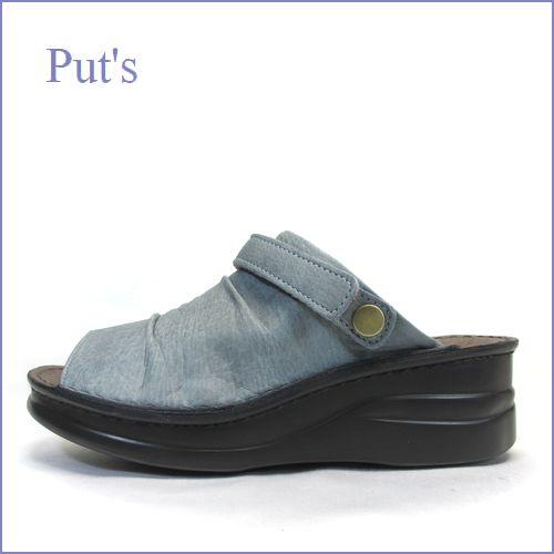 Put's プッツ pt4039gbu  ブルーグレイ  【どんどん歩ける柔らかソール・・ずっと楽らくフィット・・・Put's  ミュールサンダル】