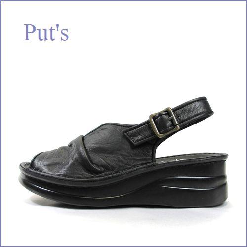 put's靴 プッツ pt4060bl ブラック 【足裏に優しい 快適クッション・・ put's靴 柔らかソールのサンダル】