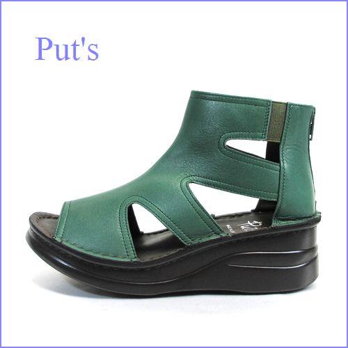 put's プッツ pt4078gr  グリーン  【ずっと履きたい・・柔らかソール・・楽らくFITの・・・Put's ブーツサンダル】
