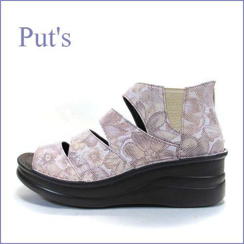 put's プッツ pt4097pk  ライトピンク  【新素材!かわいいお花模様・・・ずっと楽ソール・・Put's 後ろチャックのブーツサンダル】