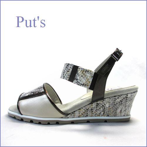 put's  プッツ pt416bg  ベージュ  【 おしゃれな新素材で登場! こだわりの軽さ・・put's靴 170g ウェッジサンダル】