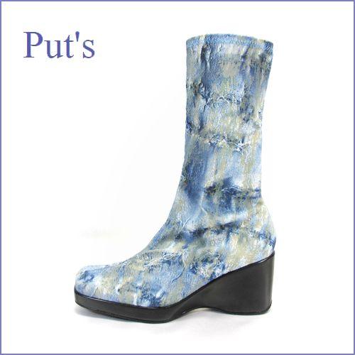 put's プッツ pt42340bu  ブル—  【きれいにフィットする・・上品イタリアンブルー・・PUT'S・・限定ストレッチショートブーツ】