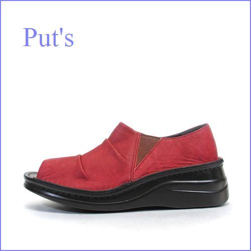put's プッツ pt82949re レッド 【ソフトなカカト・・ちょびっとオープントゥの・・Put's靴  ホッとするスリッポン】