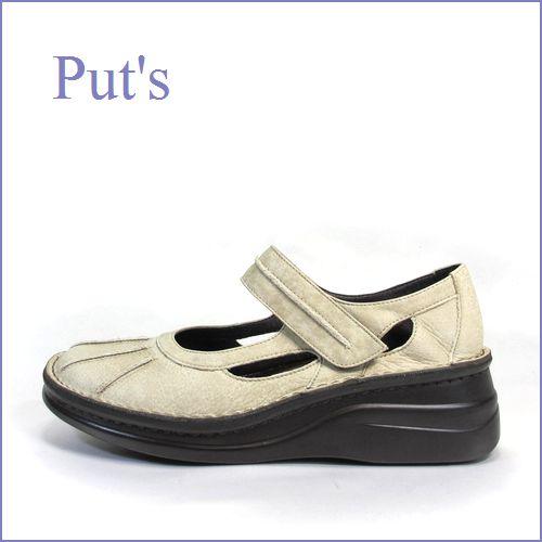 put's プッツ pt8315gy  グレイベージュ  【可愛いボリューム まん丸ベルト・・ PUT'S靴 ほっとする履き心地】