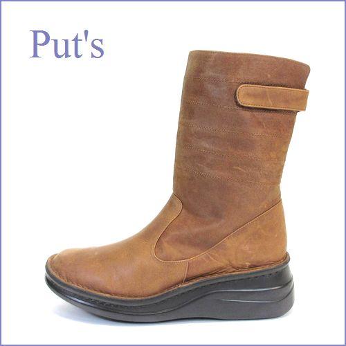 put's靴 プッツ pt8346br  ブラウン 【足裏に優しい 快適クッション・・ put's靴 かわいい丸さ・・ベルト・ハーフブーツ】