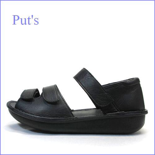 put's  プッツ  pt88771bl  ブラック 【人間工学に基づき・・足のことを考えた。。put's靴  衝撃吸収サンダル】