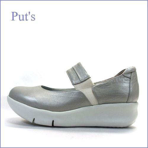 put's  プッツ靴   pt9304ok  オークパール 【足裏が痛くない二重のクッション・・包み込む柔らかさ。。put's靴  履きやすいベルトパンプス】
