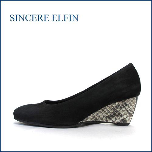 sinsere elfin  シンシアエルファン  si1625bls  ブラックS 【バツグンの履き心地・・すっきりシンプル・sinsere elfin・ウェッジパンプス】