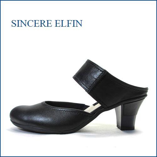 sinsere elfin  シンシアエルファン  si297bl  ブラック 【スポッ..と履けるから楽・・ゴムが付いてもっと楽。。 sinsere elfin きれいにフィット・ミュールサンダル】