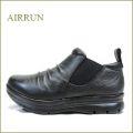 airrun エアラン ar6882bl  ブラック  【進化したプラット製法・・・3重構造のふわふわクッション。。 楽らくサイドゴア・スリッポン】