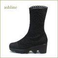 ashline  アシュライン  as12250bl  ブラック 【おしゃれ度アップする・・手仕事の高級コードレース素材。。 ashline ショートブーツ】 【復刻・限定生産品】