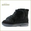 ashline アシュライン as1177611bl ブラック 【ふわもこラビットファーと・・可愛いフリルのデザイン。。ashline・暖かアンクルブーツ】