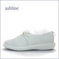 ashline  アシュライン as20361iv  アイボリー  【スニーカーではちょっと物足りないと感じたら・・やっぱり!これがオシャレ。。ashline  レースアップ スリッポン】