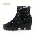 ashline  アシュライン  as12130bl  ブラック 【可愛い長さでデビュー・・上品なデザイン。。 ashline コードレース・ショートブーツ】【限定生産品】