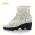 ashline  アシュライン  as12130iv  アイボリー 【可愛い長さでデビュー・・上品なデザイン。。 ashline コードレース・ショートブーツ】【限定生産品】