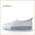 ashline アシュライン as2283wt ホワイト 【おしゃれなラインストーンのソール!柔らかい感じが素敵。。ashline・シンプル スリッポン】